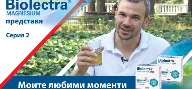 """""""Докато си пия магнезия"""" с Ивайло Захариев, серия 2 – Моите любими моменти"""